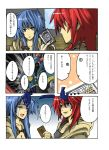 2girls blue_eyes blue_hair comic_page eating eria hiita long_hair red_eyes redhead stardust_dragon tears translation_request yu-gi-oh!
