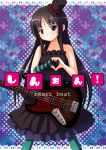 "1girl akiyama_mio amarotamaro bad_id bass_guitar black_hair blue_eyes blue_legwear don't_say_""lazy"" don't_say_lazy dress fingerless_gloves frills gloves guitar hat heart heart_hands instrument k-on! long_hair mini_top_hat pantyhose solo top_hat turquoise_pantyhose"