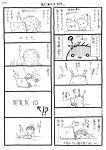 4koma absurdres comic computer highres kureki_(anna_1227) laptop monochrome multiple_4koma pixiv translation_request