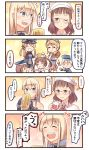 +++ 4koma 6+girls :d ^_^ beer_mug bismarck_(kantai_collection) blonde_hair brown_hair check_translation closed_eyes closed_mouth comic cup drinking_glass glasses hat highres ido_(teketeke) kantai_collection libeccio_(kantai_collection) littorio_(kantai_collection) long_hair multiple_girls one_eye_closed open_mouth peaked_cap prinz_eugen_(kantai_collection) roma_(kantai_collection) short_hair smile translation_request twintails wine_glass z1_leberecht_maass_(kantai_collection) z3_max_schultz_(kantai_collection)