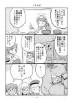 aqueduct book breast_envy flower glasses hair_flower hair_ornament hair_ribbon hat headgear highres kantai_collection libeccio_(kantai_collection) littorio_(kantai_collection) long_hair looking_at_breasts mo_(kireinamo) ponytail ribbon roma_(kantai_collection) sailor_hat shawl short_hair sidelocks toga translated twintails u-511_(kantai_collection) yukikaze_(kantai_collection) z1_leberecht_maass_(kantai_collection) z3_max_schultz_(kantai_collection)