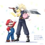 2boys black_boots blonde_hair blush_stickers boots brown_gloves brown_hair carrying carrying_under_arm cloud_strife facial_hair final_fantasy final_fantasy_vii gloves hat highres kirby kirby_(series) mario mario_(series) multiple_boys mustache nintendo open_mouth over_shoulder overalls pikachu pokemon pokemon_(creature) raised_fist revision shoulder_guard size_difference smile super_mario_bros. super_smash_bros. sword translated weapon yuki56