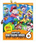 2015 6+boys :3 ;d anniversary blue_sky brothers coin fangs gloves goomba hat heart heart_in_mouth highres izumi_(milkywhite2) luigi luigi_(cosplay) male_focus mario mario_(cosplay) mario_(series) matsuno_choromatsu matsuno_ichimatsu matsuno_juushimatsu matsuno_karamatsu matsuno_osomatsu matsuno_todomatsu multiple_boys one_eye_closed open_mouth osomatsu-kun osomatsu-san overalls peaked_cap piggyback sextuplets siblings sky smile title_parody toad toad_(cosplay) waluigi waluigi_(cosplay) warp_pipe white_gloves yoshi yoshi_(cosplay)