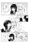 2girls ? akemi_homura amy_(madoka_magica) black_cat cat comic goddess_madoka kaname_madoka mahou_shoujo_madoka_magica monochrome multiple_girls silverxp translation_request