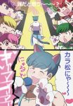 6+boys :3 ;3 animal_ears blonde_hair blue_eyes blue_hair brothers cat_ears closed_eyes f6 fang gloves green_eyes green_hair heart heart_in_mouth idol male_focus matsuno_choromatsu matsuno_ichimatsu matsuno_juushimatsu matsuno_karamatsu matsuno_osomatsu matsuno_todomatsu multiple_boys osomatsu-kun osomatsu-san paw_gloves pink_hair purple_hair red_eyes redhead siblings smile spotlight translation_request triangle_mouth violet_eyes yellow_eyes