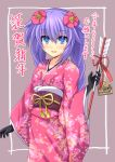 1girl arrow black_gloves blue_eyes braid charm choujigen_game_neptune cross_(crossryou) flower gloves hair_flower hair_ornament happy_new_year japanese_clothes kimono long_hair long_sleeves neptune_(choujigen_game_neptune) neptune_(series) new_year obi purple_hair purple_heart sash smile solo spread_legs twin_braids wide_sleeves