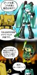 2girls android aqua_eyes blue_eyes city cosplay drossel_von_flugel fire fireball_(series) gedachtnis giant hatsune_miku_(cosplay) japanese leaf multiple_girls odaleex robot translation_request vocaloid