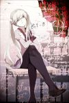 1girl dqn loafers math monogatari_(series) oikura_sodachi pantyhose school shoes sitting solo twintails uniform white_hair yellow_eyes