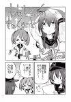 akatsuki_(kantai_collection) comic highres himegi kantai_collection monochrome page_number sazanami_(kantai_collection) translation_request wet wet_clothes