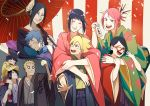 2016 alcohol black_hair blonde_hair blue_hair commentary facial_mark father_and_daughter father_and_son glasses haruno_sakura hug hug_from_behind husband_and_wife hyuuga_hinata japanese_clothes kimono long_hair mitsuki_(naruto) mother_and_daughter naruto new_year oba-min oriental_umbrella orochimaru pink_hair red-framed_glasses sake short_hair smile uchiha_sarada uchiha_sasuke umbrella uzumaki_boruto uzumaki_himawari uzumaki_naruto