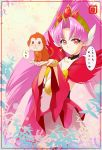 akagi_towa commentary_request cure_scarlet earrings go!_princess_precure highres jewelry monkey nengajou new_year precure translation_request yurikuta_tsukumi