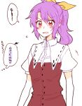 1girl bow hair_bow hair_ribbon ponytail purple_hair ribbon short_hair six_(fnrptal1010) sketch solo tears touhou translation_request watatsuki_no_yorihime