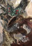 bh001 blonde_hair breasts cape curvy helmet highres large_breasts monster shield sideboob sword weapon wretch