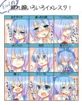 bad_id blue_eyes blue_hair blush cirno expressions open_mouth parimu ribbon smile tears touhou translation_request
