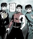 3boys anger_vein araki_hirohiko_(style) baseball_bat buttons changye clenched_teeth gakuran grin hand_in_pocket heart higashikata_jousuke jojo_no_kimyou_na_bouken kinzoku_bat long_sleeves looking_at_viewer male_focus messy_hair metal_bat multiple_boys muscle onepunch_man pants pointing pointing_at_viewer pompadour school_uniform seiyuu_connection shirt single_sleeve smile speech_bubble standing torn_clothes torn_shirt trait_connection translated turtleneck urameshi_yuusuke yuu_yuu_hakusho