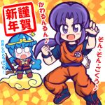 2girls blue_hair chibi clouds dougi dragon_ball dragon_ball_super fighting_pose flying_nimbus guardias happinesscharge_precure! hikawa_iona instrument multiple_girls open_mouth precure purple_hair shirayuki_hime smile son_gokuu_(cosplay) tambourine translation_request twintails violet_eyes wristband