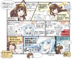 2girls =_= ahoge bare_shoulders blue_eyes brown_hair comic cup drinking grey_eyes hair_intakes hairband hammer_and_sickle hibiki_(kantai_collection) hizuki_yayoi hourglass kantai_collection kongou_(kantai_collection) multiple_girls nontraditional_miko o_o one_eye_closed open_mouth pouring saucer silver_hair skirt smile sparkle tea teacup teapot translation_request verniy_(kantai_collection) |_|