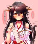1girl :d ? animal_ears bare_shoulders bell bell_collar black_hair blush breasts brown_eyes cat_ears cat_tail choker collar commentary_request detached_sleeves flying_sweatdrops hair_ornament hairband hairclip haruna_(kantai_collection) headgear highres holding japanese_clothes kantai_collection kemonomimi_mode large_breasts long_hair nontraditional_miko omikuji open_mouth pink_background remodel_(kantai_collection) ribbon-trimmed_sleeves ribbon_trim simple_background smile solo tail translation_request tsukui_kachou