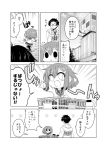 1boy 1girl 3koma :d admiral_(kantai_collection) anchor_symbol badge comic commentary_request fang glasses hair_ornament hairclip ikazuchi_(kantai_collection) kadose_ara kantai_collection long_sleeves monochrome open_mouth pleated_skirt school_uniform serafuku shopping_cart short_hair skirt smile thigh-highs translated
