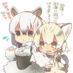 >:/ >:d 2girls :/ :d animal_ears bare_shoulders black_hair blonde_hair blush bow bowtie brown_eyes cat_ears cat_tail clenched_hands dot_nose dress elbow_gloves eye_contact fang flying_sweatdrops frilled_dress frills gloves gradient_hair hand_on_another's_arm jitome kemono_friends long_sleeves looking_at_another lowres maora_oto multicolored_hair multiple_girls open_mouth outstretched_arm sand_cat_(kemono_friends) shirt short_hair signature simple_background skirt sleeveless sleeveless_shirt smile southern_tamandua_(kemono_friends) streaked_hair striped_tail tail tamandua_ears tareme translation_request two-tone_hair underbust white_background white_bow white_hair white_shirt yellow_eyes