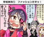 1koma colored hayasaka_mirei ichihara_nina idolmaster idolmaster_cinderella_girls idolmaster_cinderella_girls_starlight_stage kanzaki_ranko multiple_girls official_art