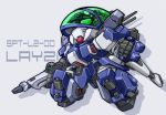 beam_rifle blue_comet_spt_layzner character_name chibi clenched_hand energy_gun grey_background karukan_(monjya) layzner mecha no_humans shadow solo