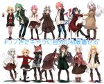 6+girls ahoge albino alternate_costume alternate_hairstyle alternate_headwear american_flag animal_ears arms_behind_back arms_up asymmetrical_wings bent_over black_hair black_legwear black_wings blonde_hair blue_eyes blush boots bow brown_hair bun_cover butterfly cardigan cat_ears cat_tail chair closed_eyes clownpiece coat color_guide contemporary cross-laced_footwear double_bun dress extra_ears eyeball fairy fairy_wings fang fingers_together fishnets floral_print frog_hair_ornament from_behind full_body green_dress green_eyes green_hair grey_eyes grey_hair hair_bow hair_bun hair_ornament hairclip hands_in_pockets head_tilt heart heart_of_string high_heels highres hood houjuu_nue ibaraki_kasen imaizumi_kagerou inubashiri_momiji jacket kaenbyou_rin kishin_sagume kochiya_sanae komeiji_koishi komeiji_satori lace-up_boots long_hair long_sleeves looking_at_viewer looking_back medicine_melancholy mouse_ears mouse_tail multiple_girls multiple_tails nazrin no_hat no_headwear one_eye_closed open_mouth outstretched_arms paintbrush pants pantyhose pink_eyes pink_hair plaid plaid_dress plaid_pants pointy_ears polka_dot polka_dot_dress polka_dot_skirt poncho print_legwear red_eyes redhead reiuji_utsuho ribbon rumia scarf shirt shoes short_hair shorts silver_hair simple_background single_wing sitting skirt skirt_hold smile snake_hair_ornament sneakers snowflakes socks string striped su-san tail tattoo thigh-highs third_eye tongue tongue_out touhou toutenkou twitter_username white_background white_hair wide_sleeves wings wolf_ears wolf_tail zettai_ryouiki