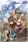 >:) 1boy 2girls artist_name artist_request brown_gloves closed_eyes copyright_name feena_(grandia) full_body gloves goggles goggles_on_head grandia grandia_i green_hair hair_tubes hat justin_(grandia) leen_(grandia) logo long_hair looking_at_viewer low-tied_long_hair midriff multiple_girls one_knee orange_hair outstretched_arms red_legwear scarf source_request spoilers spread_arms sword thigh-highs weapon wide_sleeves
