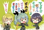 anchovy armband blonde_hair brown_hair carpaccio chibi closed_eyes commentary_request drill_hair food food_on_face girls_und_panzer green_hair hair_ribbon hand_to_own_mouth jacket knife military military_uniform miniskirt otoufu outstretched_hand pants pepperoni_(girls_und_panzer) pizza ribbon sheath skirt translation_request twin_drills twintails uniform