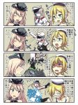 3girls 4koma bismarck_(kantai_collection) closed_eyes comic frog graf_zeppelin_(kantai_collection) i-8_(kantai_collection) jojo_no_kimyou_na_bouken kantai_collection multiple_girls nu-class_light_aircraft_carrier shaded_face shinkaisei-kan smile translated trg_(trg_mamire) will_anthonio_zeppeli