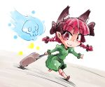 1girl :3 absurdres animal_ears blue_fire bow braid cat_ears chibi extra_ears fire gradient gradient_background hair_bow highres juliet_sleeves kaenbyou_rin long_sleeves looking_at_viewer pointy_ears puffy_sleeves red_eyes redhead rolling_suitcase shinapuu short_hair skirt skirt_set skull solo touhou twin_braids