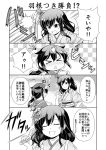 >_< 2girls blush closed_eyes comic highres japanese_clothes kantai_collection kimono monochrome multiple_girls open_mouth paddle shigure_(kantai_collection) smile tears tenshin_amaguri_(inobeeto) translation_request yamashiro_(kantai_collection)