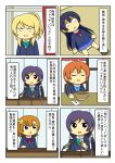5girls ayase_eli blonde_hair chopsticks comic hoshizora_rin kousaka_honoka love_live!_school_idol_project low_twintails multiple_girls one_side_up orange_hair ponytail purple_hair redhead school_uniform scrunchie shiitake_nabe_tsukami sonoda_umi toujou_nozomi translation_request twintails unconscious