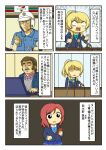 anger_vein ayase_eli blonde_hair cellphone comic computer gloom_(expression) helmet kochikame laptop love_live!_school_idol_project microphone nishikino_maki phone ponytail redhead school_uniform shiitake_nabe_tsukami sweat translation_request