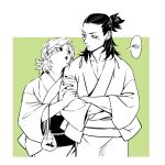 1boy 1girl black_hair blush couple heise_wanbaolu hetero husband_and_wife japanese_clothes jewelry kimono long_hair monochrome nara_shikamaru naruto ponytail ring temari