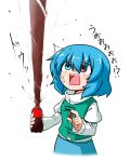 /\/\/\ 1girl blue_eyes blue_hair blush coca-cola d: explosion heterochromia highres juliet_sleeves katsumi5o long_sleeves open_mouth puffy_sleeves short_hair skirt soda solo square_mouth surprised sweat tatara_kogasa touhou tunic