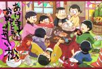 1girl 6+boys animal bamboo banner baseball baseball_bat cat cooking_pot facial_hair family fan father_and_son flower_pot folding_fan food fruit garland_(decoration) glasses gloves haori heart heart_in_mouth indoors japanese_clothes kadomatsu kotatsu magazine mandarin_orange matsuno_choromatsu matsuno_ichimatsu matsuno_juushimatsu matsuno_karamatsu matsuno_matsuyo matsuno_matsuzou matsuno_osomatsu matsuno_todomatsu mother_and_son multiple_boys mustache new_year newspaper osomatsu-kun osomatsu-san oven_mitts plant potted_plant rice_cooker scarf sextuplets steam table teapot teeth thumbs_up traffic_cone trash_can under_kotatsu under_table whiskers yunomi