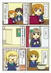 5girls ayase_eli black_hair blonde_hair brown_hair comic computer koizumi_hanayo kousaka_honoka laptop love_live!_school_idol_project minami_kotori multiple_girls nishikino_maki one_side_up orange_hair ponytail rice_cooker school_uniform shiitake_nabe_tsukami translation_request twintails