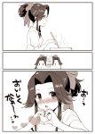 :o blush chopsticks comic cooking full-face_blush hair_up heart heart_hands jintsuu_(kantai_collection) kantai_collection monochrome plum_(arch) pot smile