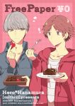 ! 2boys brown_eyes brown_hair chocolate collarbone collared_shirt fork grey_eyes grey_hair hanamura_yousuke heart holding_fork holding_plate hood hoodie male_focus mami_(apsaras) multiple_boys narukami_yuu persona persona_4 plate shirt short_hair valentine