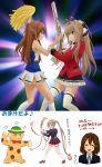amagi_brilliant_park chuunibyou_demo_koi_ga_shitai! company_connection dekomori_sanae highres hirasawa_yui hirondo k-on! kyoto_animation moffle multiple_girls nibutani_shinka sento_isuzu translation_request