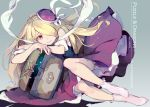 1girl bare_shoulders blonde_hair character_name copyright_name dress hair_over_one_eye hat hat_ribbon highres long_hair looking_at_viewer lying on_side pandora_(p&d) purple_dress puzzle_&_dragons red_eyes ribbon short_sleeves socks solo tennohi treasure_chest very_long_hair