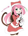 1girl :3 aqua_eyes cat_tail cowboy_shot hashimoto_nyaa hat itoda_(110da) looking_at_viewer multicolored_hair osomatsu-san pink_hair sack santa_costume santa_hat smile solo streaked_hair tail