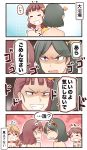 >:d 4girls :d =_= blush_stickers brown_eyes brown_hair comic commentary_request glaring grey_eyes grey_hair grin hairband hiei_(kantai_collection) highres ido_(teketeke) kantai_collection kirishima_(kantai_collection) littorio_(kantai_collection) long_hair multiple_girls nude open_mouth roma_(kantai_collection) short_hair smile sweat tearing_up translation_request