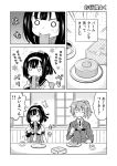 2girls akizuki_(kantai_collection) amasawa_natsuhisa baumkuchen box cake coffee coffee_cup comic eating food fork greyscale kantai_collection kumano_(kantai_collection) monochrome multiple_girls plate translated