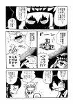 4girls buck_teeth comic headgear kantai_collection multiple_girls rariatto_(ganguri) ri-class_heavy_cruiser ru-class_battleship shinkaisei-kan ta-class_battleship translation_request wo-class_aircraft_carrier