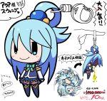 1girl aqua_(konosuba) blue_eyes blue_hair character_doll detached_sleeves hair_rings keychain kono_subarashii_sekai_ni_shukufuku_wo! long_hair price_tag skirt smile solo spinning thigh-highs vomiting yielder