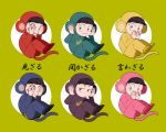 6+boys animal_costume black_hair circle covering_ears covering_eyes covering_mouth green_background loincloth male_focus matsuno_choromatsu matsuno_ichimatsu matsuno_juushimatsu matsuno_karamatsu matsuno_osomatsu matsuno_todomatsu monkey_costume multiple_boys nekohito osomatsu-kun osomatsu-san sextuplets simple_background smile three_monkeys