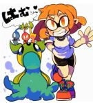1girl bike_shorts chimagari company_connection domino_mask gastrodon hand_in_pocket heart inkling mask nintendo orange_eyes orange_hair pikmin pikmin_(creature) pointy_ears pokemon pokemon_(creature) shirt shoes sidelocks simple_background smile sneakers splatoon standing_on_head t-shirt tentacle_hair white_background