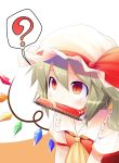 1girl ? absurdres aozora_market ascot blonde_hair bow flandre_scarlet harmonica hat hat_bow highres instrument mob_cap red_eyes side_ponytail solo spoken_question_mark touhou wings